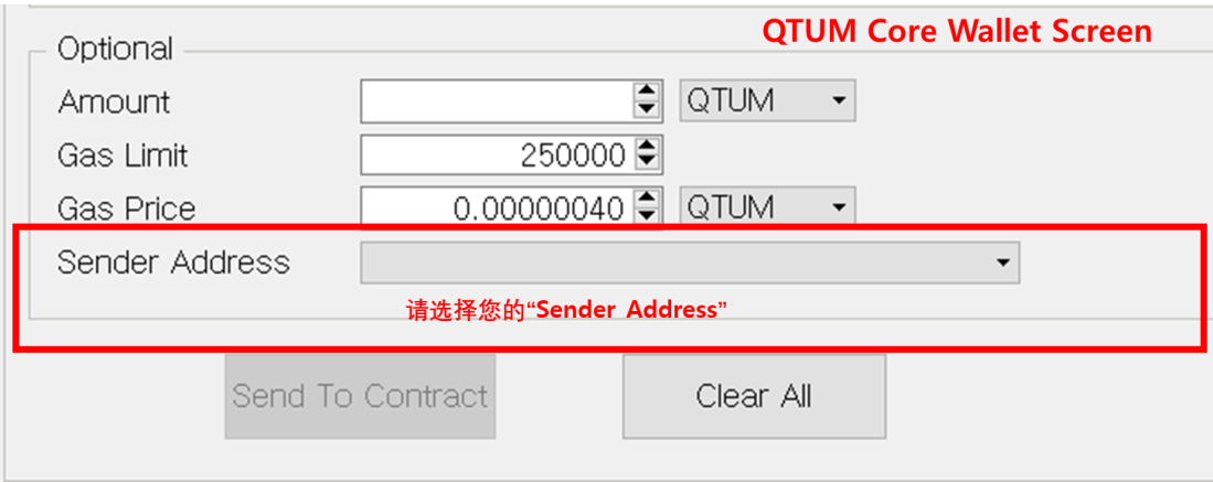 Sender Address Chinese.png